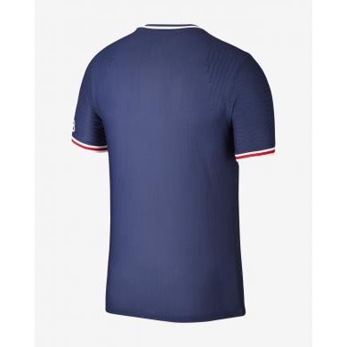Camiseta De Local Del PSG 2020 - 2021
