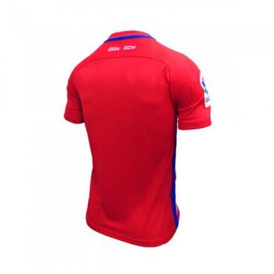 Camiseta Granada Cf Primera Equipación 2020-2021 Niño